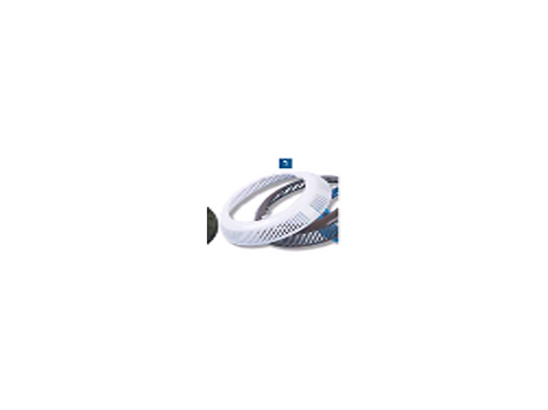 Waterco Rim Cover for Halogen Light MK3