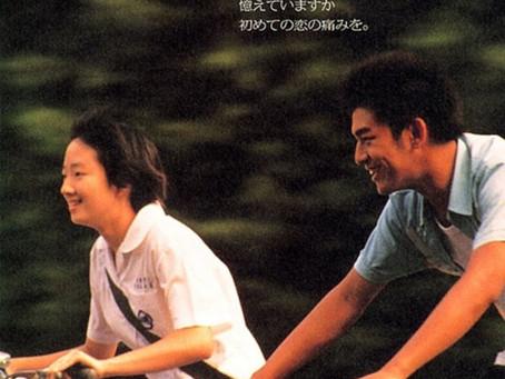 不能說的秘密將被韓國翻拍!清新又自然才是我們的青春!