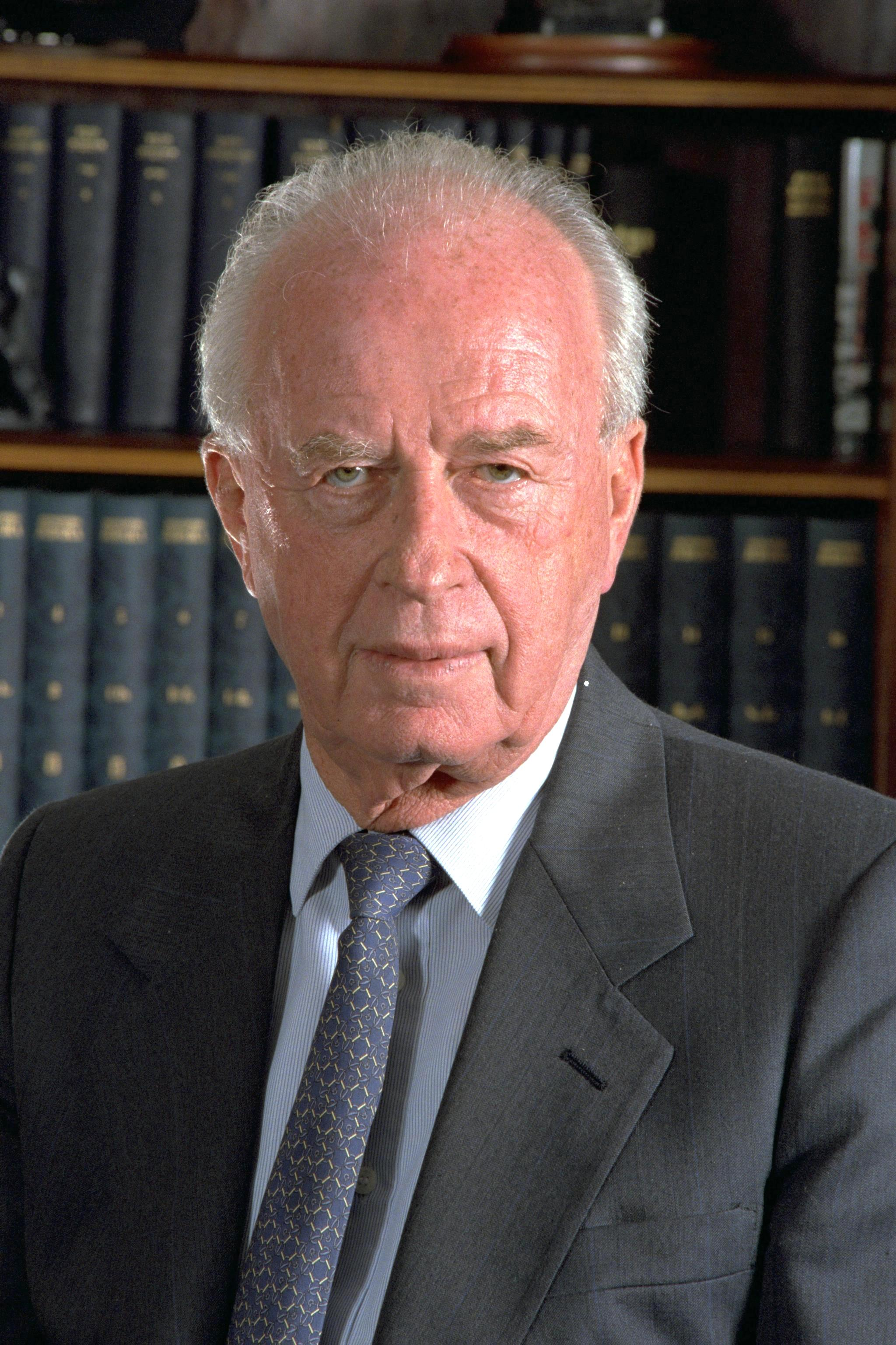 Día de recordación de Isaac Rabin