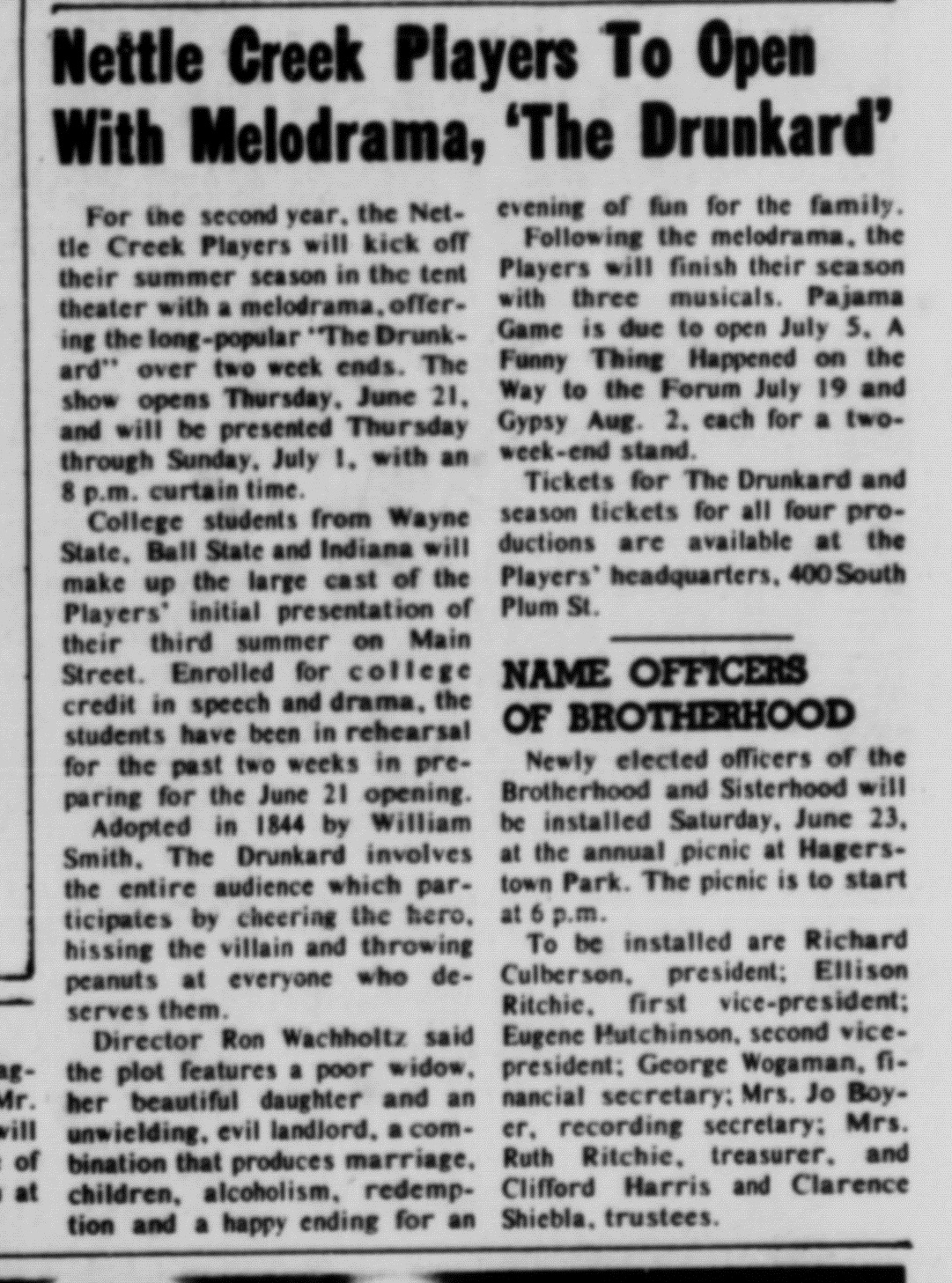 June 1973 Drunkard
