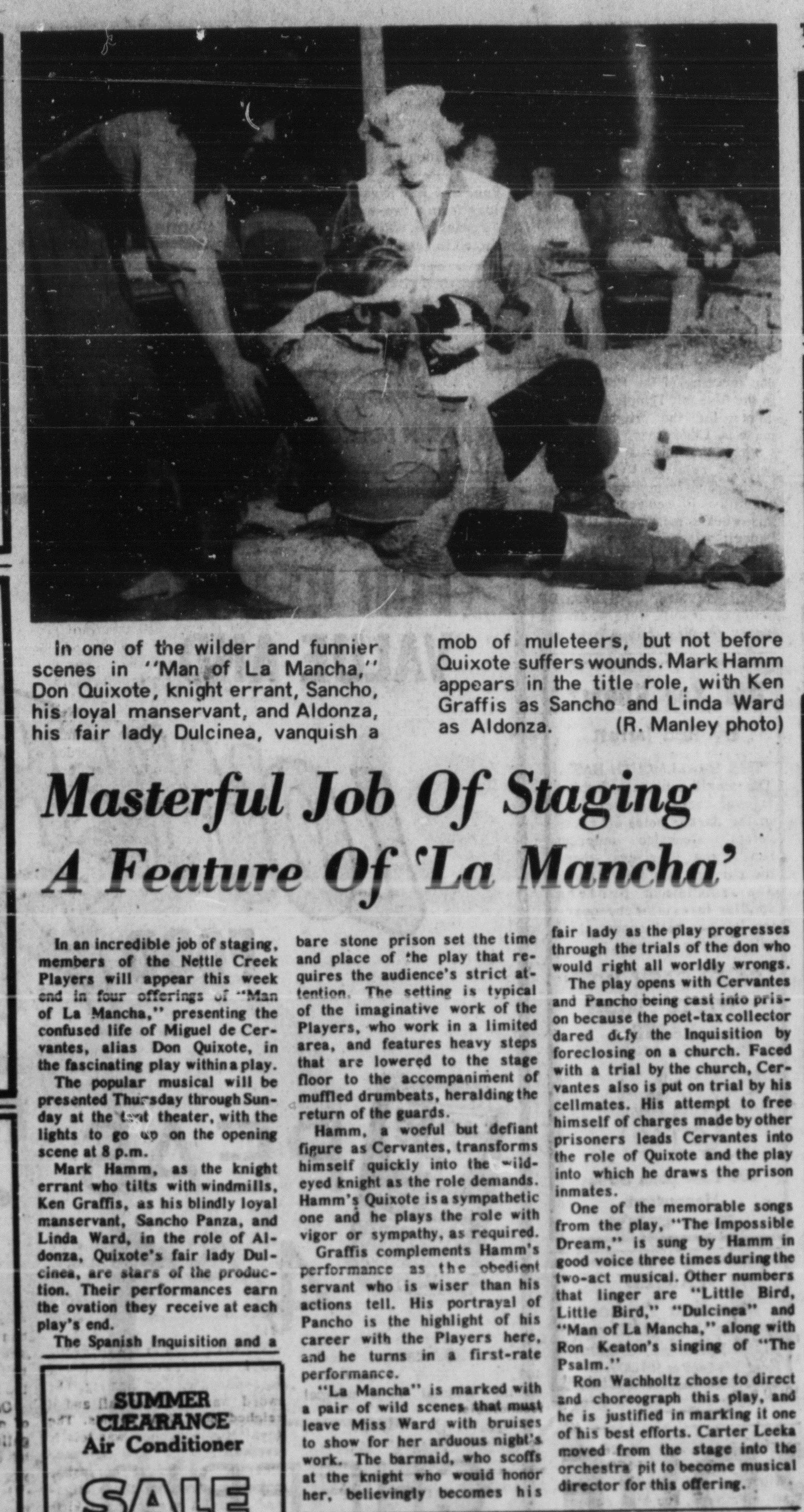 August 1975 La Manch Review