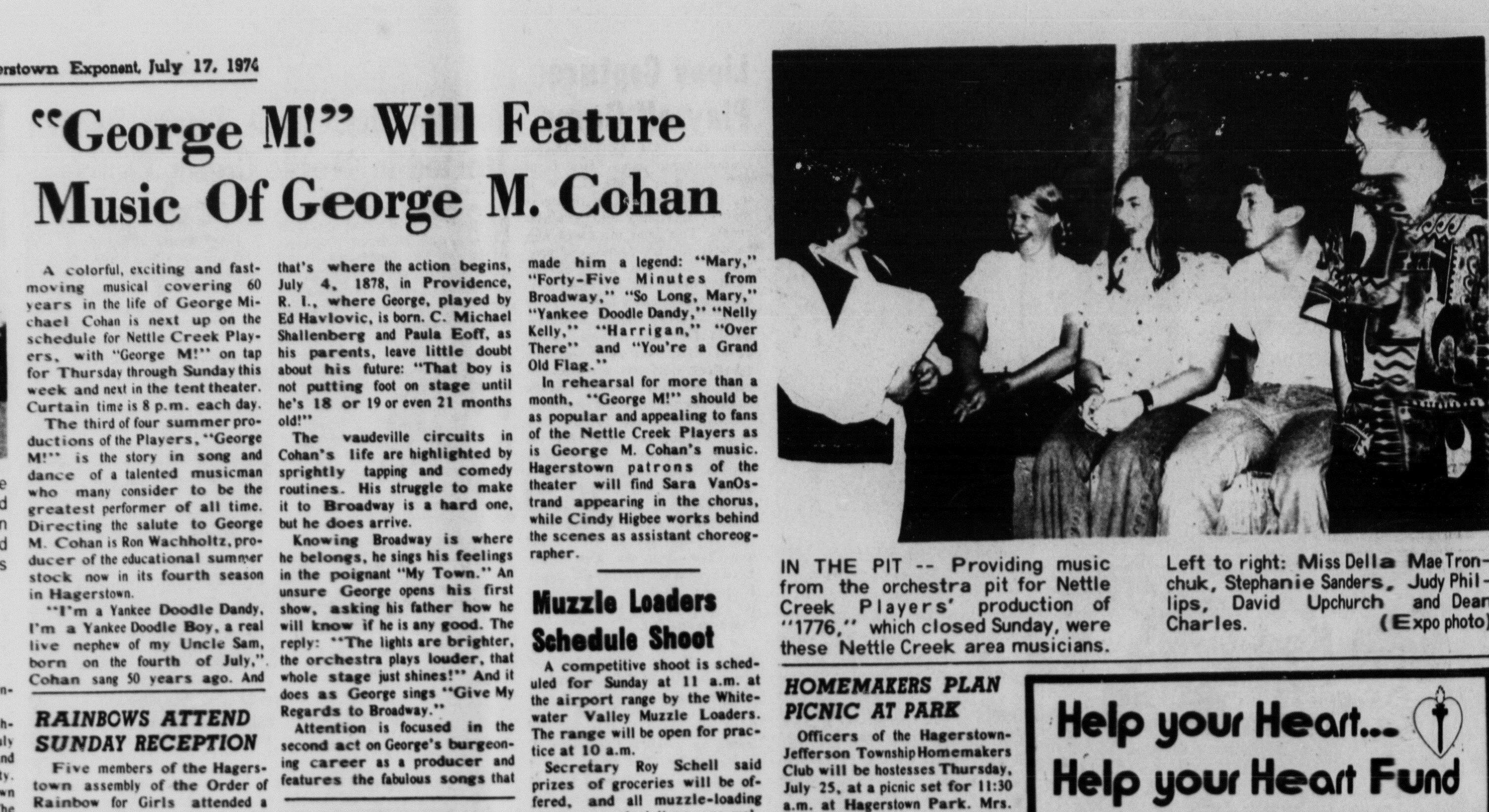 July 1974 George M