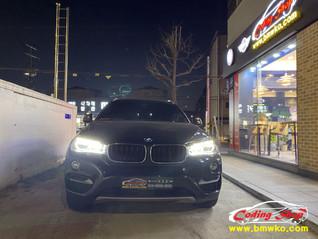 BMW 컴포트 키트 (편의기능)