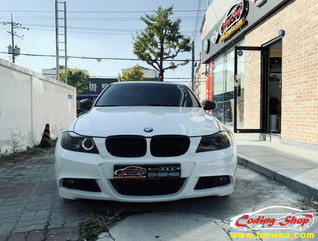 BMW 320D (E90) FRM 고장