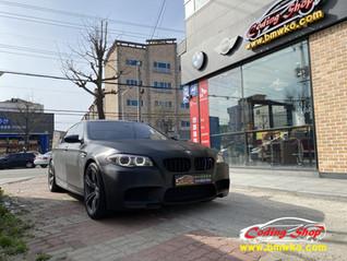 BMW 컴포트 모듈 (편의기능)