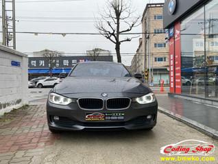 BMW NBT 네비게이션 비활성화 - 활성화