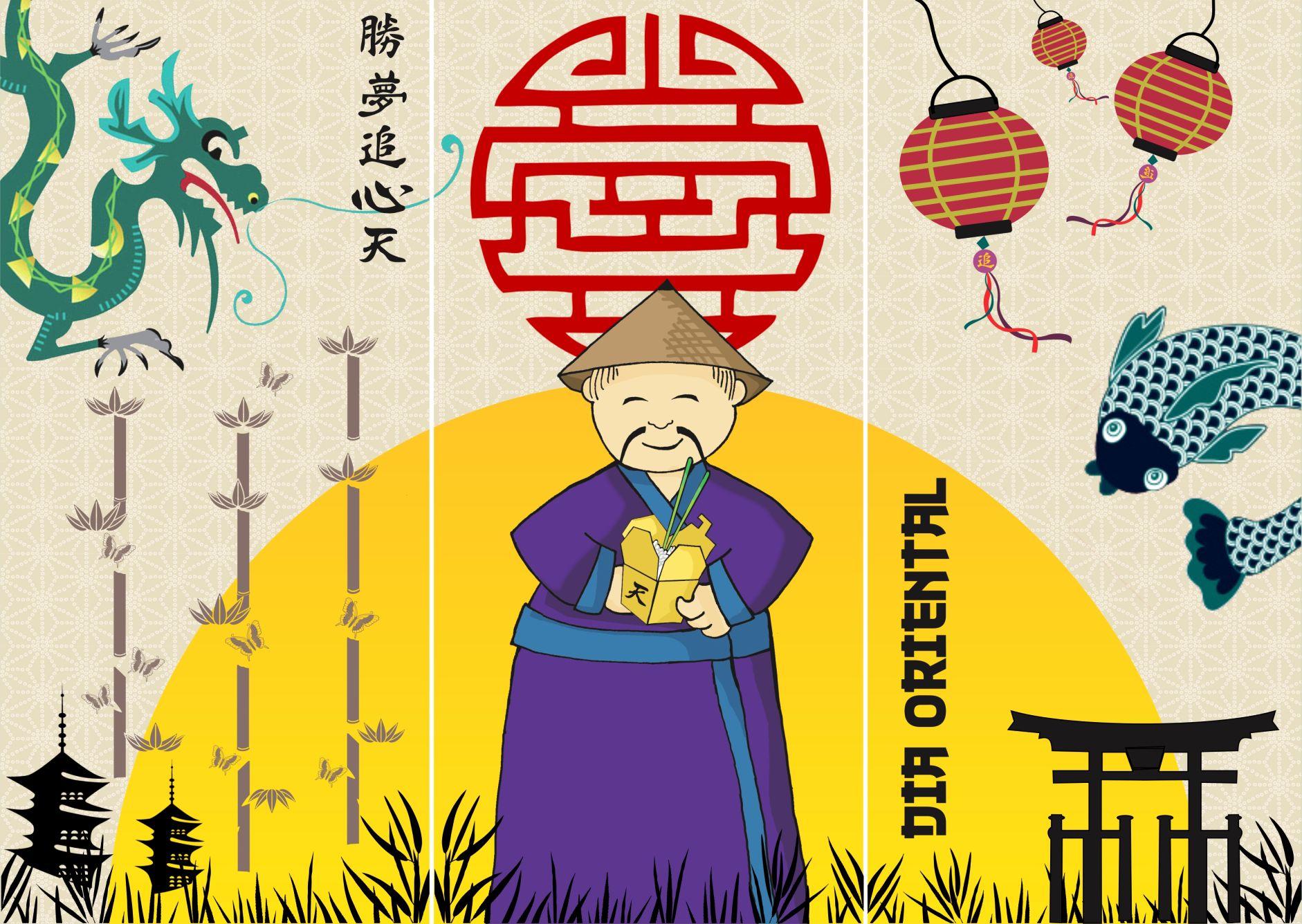 Día Oriental