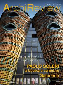 2015-04_Soleri900.jpg