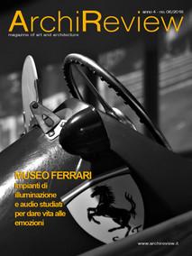 Museo-Ferrari-Cover900x1200.jpg