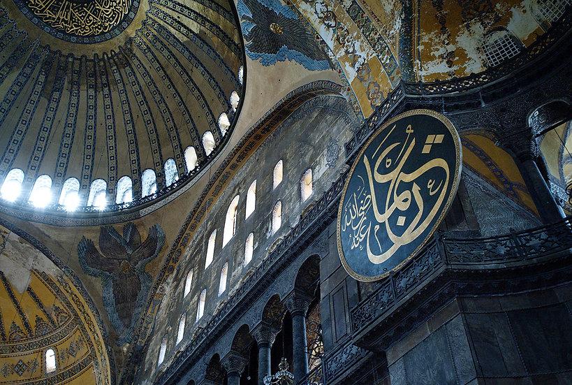 Istanbul, interno Moschea | Carlo Riggi