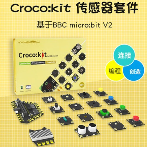 Croco:kit 傳感器套件