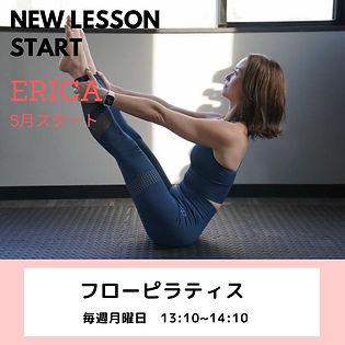 NEW LESSON ERICA②.jpg