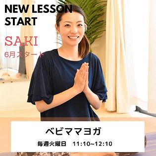 NEW LESSON SAKI②.jpg