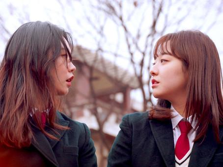 2021 스트롱베리 신작 <졸업, 선물 + 고백> <손잡아 줘> 리파이 단독무료공개