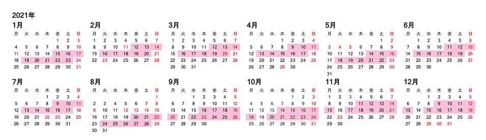 osaka20219-12.jpg