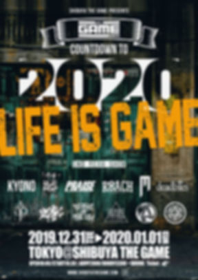 lifeisgame2019cd37.jpg