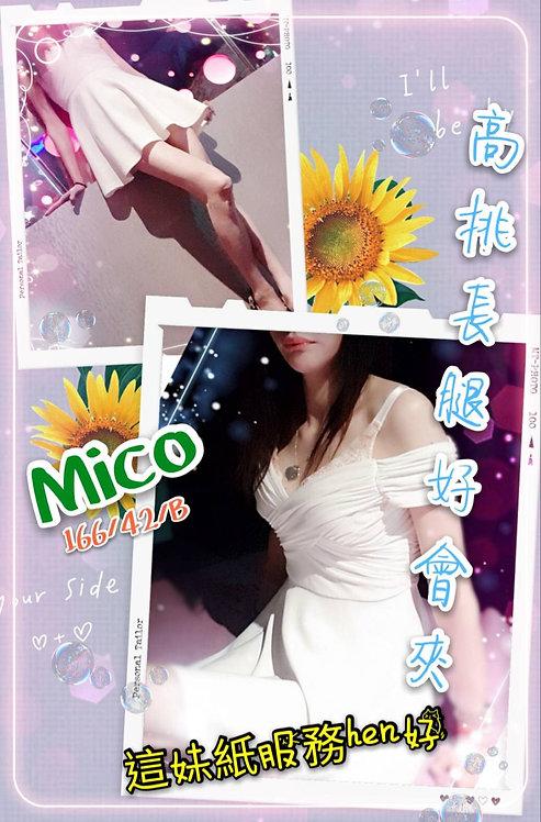 頂尖-早-MICO