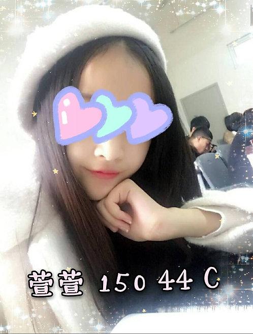 天津-晚-萱萱
