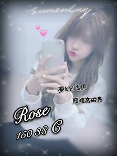 雅妍ROSE.jpg