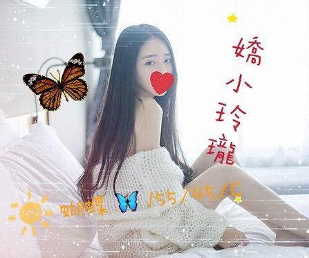 潘朵拉-早-蝴蝶