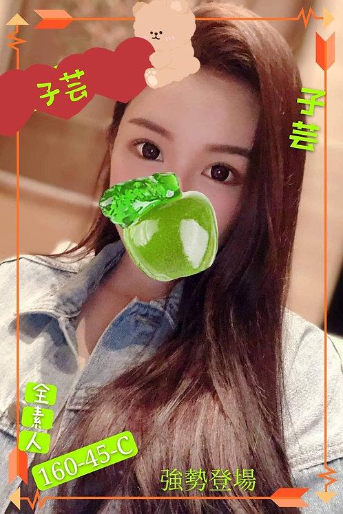 吉林-晚-子芸