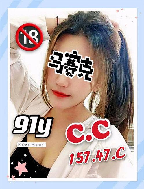 民權-PT-CC