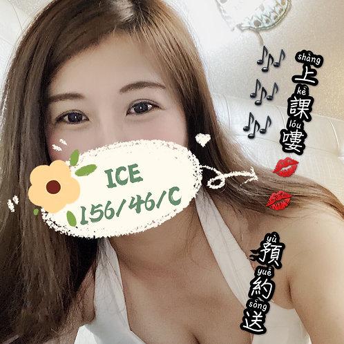 潘朵拉-早-ICE