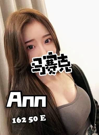 民權-晚-ANN