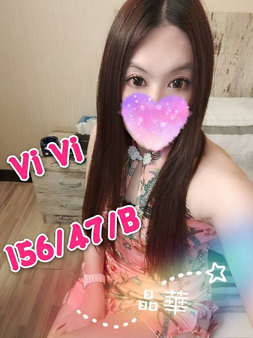 晶華-早-VIVI