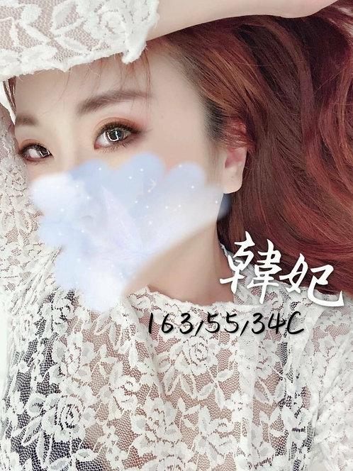 吉林-晚-韓妃