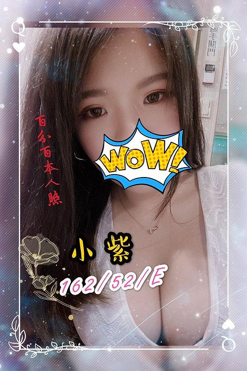 天津-晚-小紫