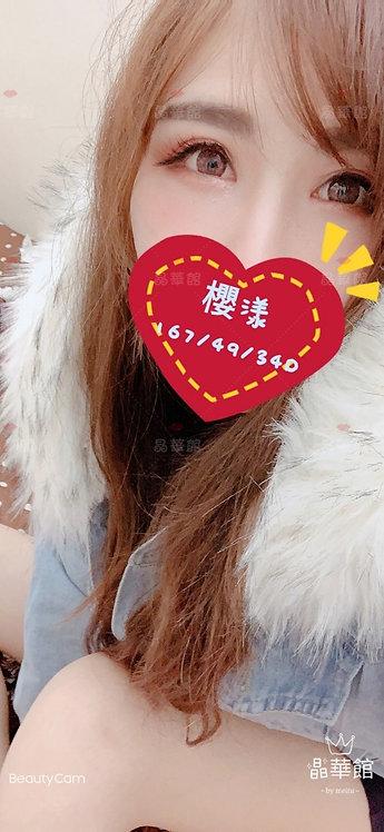 晶華-早-櫻漾