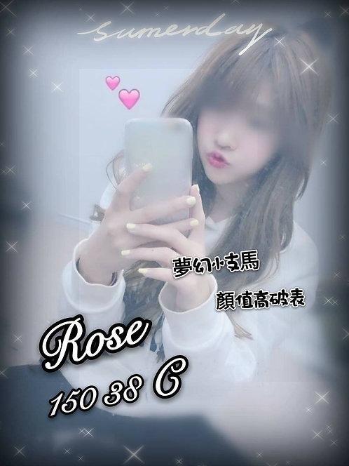 民權-早-ROSE