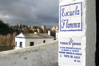 Granada, Sacromonte. © Andrea Oakes