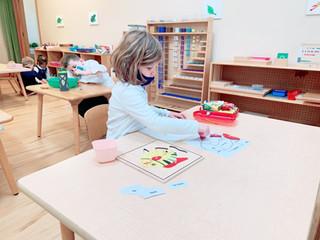 Kindergarten/1st