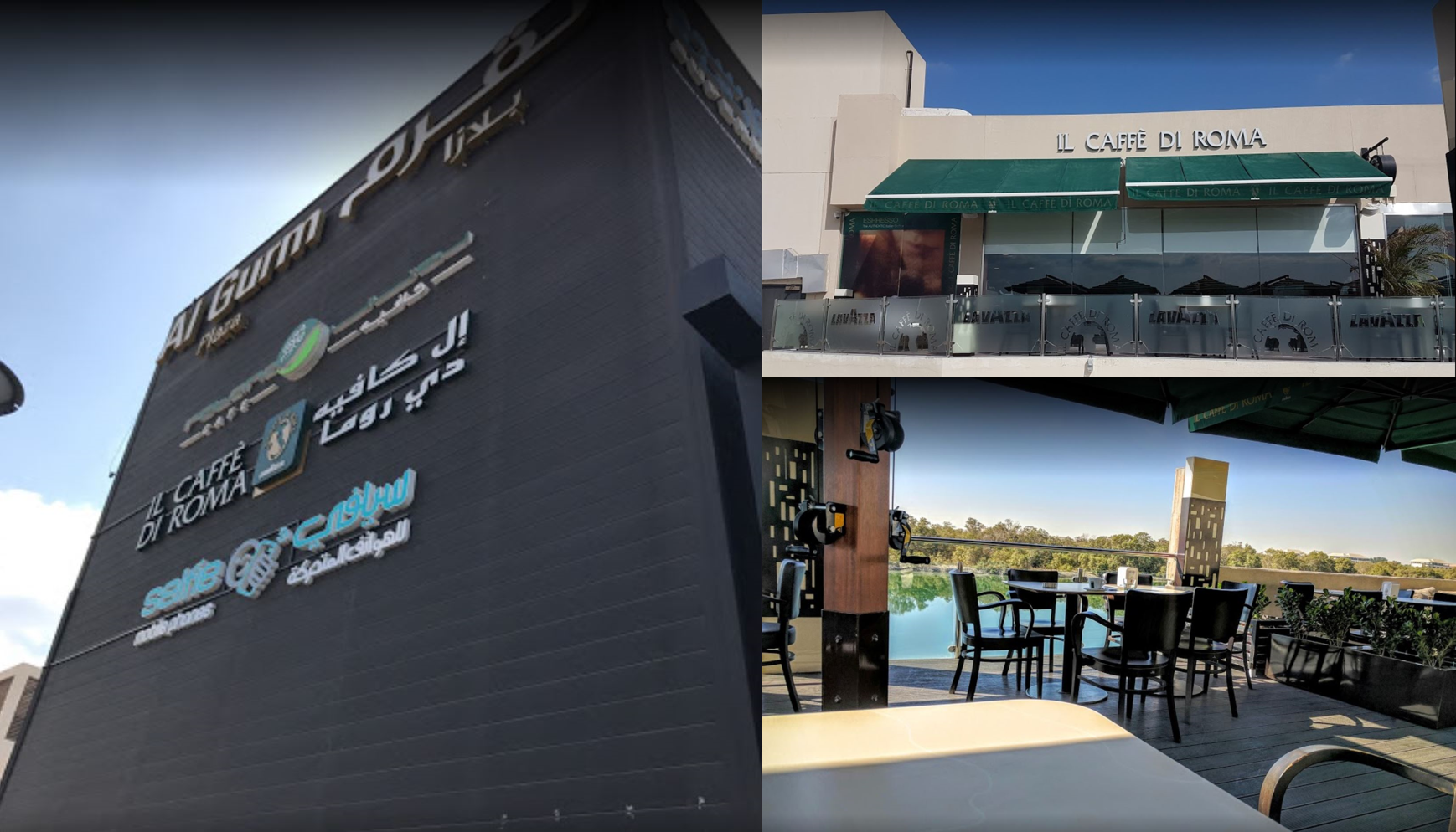 Al Gurm Center