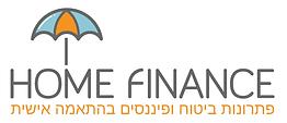 Home Finanace -פתרונות ביטוח ופיננסים בהתאמה אישית