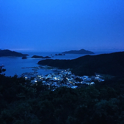 Travels: Japan