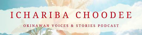 Ichariba Choodee - Rectangle.png