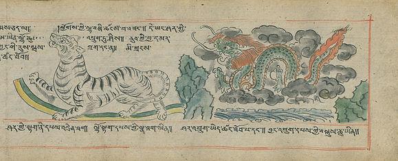 sa che géomantie Tibet
