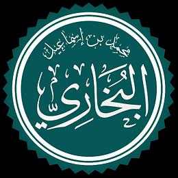 Imom Buxoriy ilmiy-tadqiqot markazi