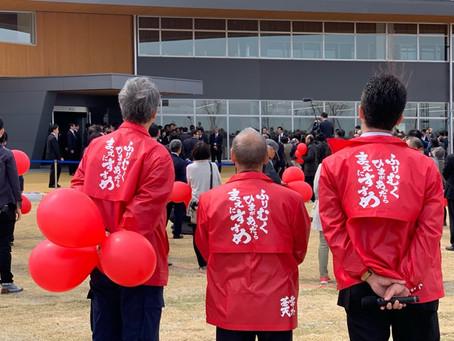 NEW【福島復興支援】パートナー企業探索と連携シナリオ立案