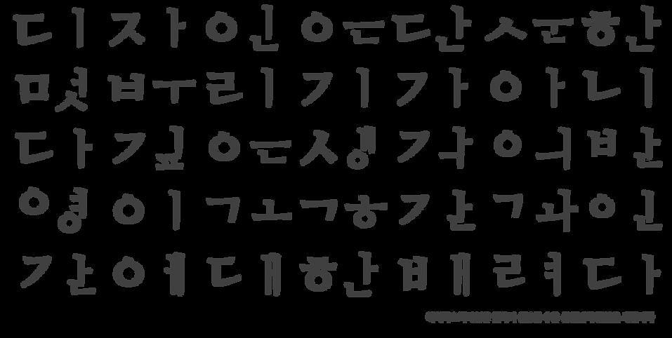 에이폭스디자인철학