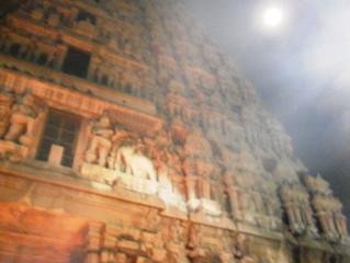 Full Moon in Tiruvannamalai