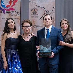 Heritage Award 2018