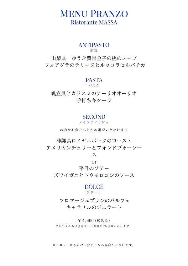 Menu - Meal Planner-6.jpg