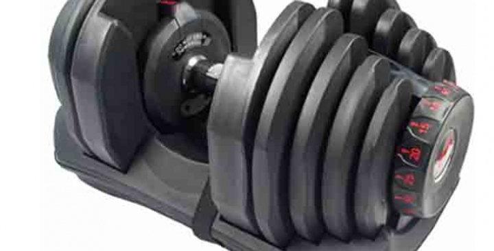 PTEC-2315 Protech Adjustable Dumbell Set