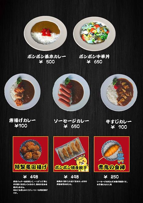 洋食.jpg
