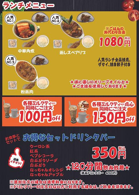 套餐 20200530.jpg