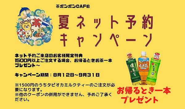 オレンジ テイクアウト お持ち帰り Twitterの投稿 (8).png
